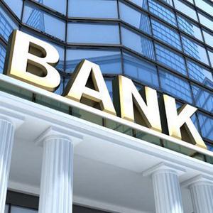 Банки Варны
