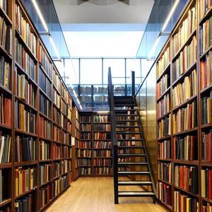 Библиотеки Варны