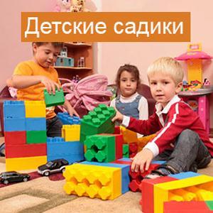 Детские сады Варны