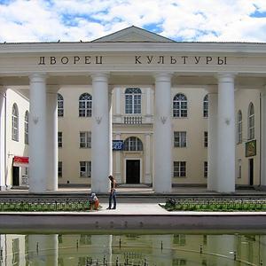 Дворцы и дома культуры Варны