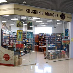 Книжные магазины Варны