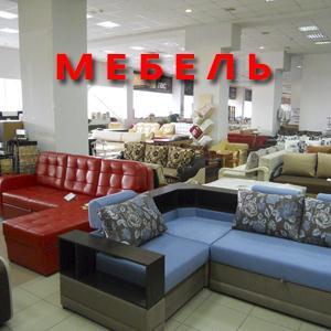 Магазины мебели Варны