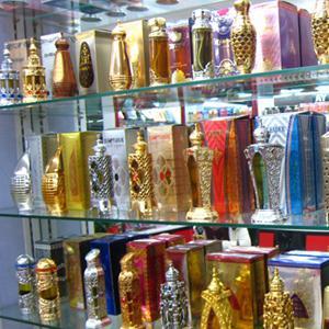 Парфюмерные магазины Варны