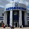 Автовокзалы в Варне