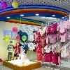 Детские магазины в Варне