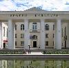 Дворцы и дома культуры в Варне