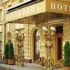 Гостиницы в Варне