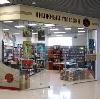 Книжные магазины в Варне