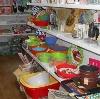 Магазины хозтоваров в Варне