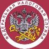 Налоговые инспекции, службы в Варне