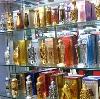 Парфюмерные магазины в Варне