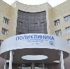 Поликлиники в Варне