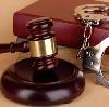 Суды в Варне